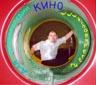 Автограф Максима Сидорова для нашего сайта