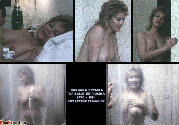 брыльска в эротических сценах порно видео