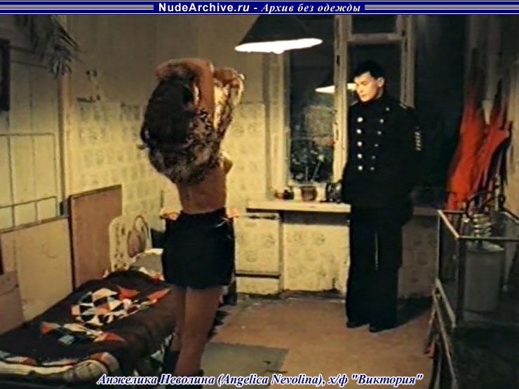 Анжелика Неволина.