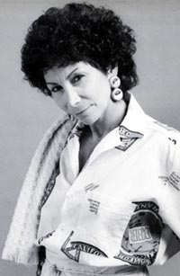 Риа Перлман