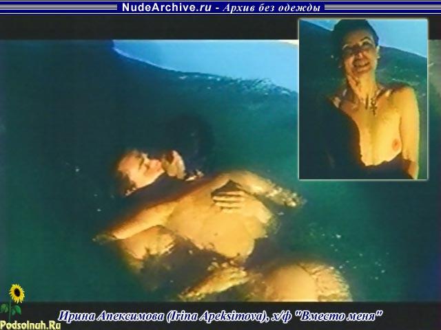 апексимова голая фото