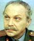 Эрнст Романов
