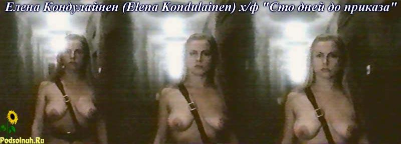 Секс-бомбы российского ретро-кино (46 фото). Знаменитости.