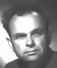 Константин Юдин