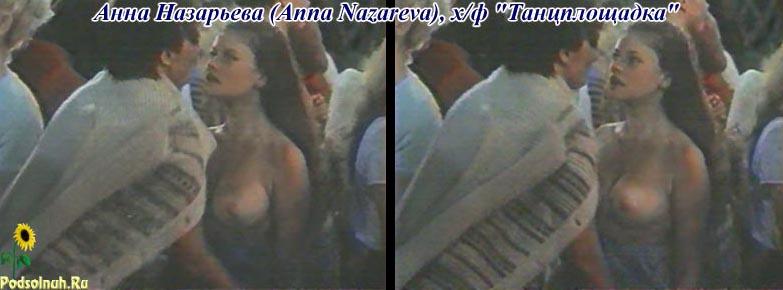 novinki-dlya-analnogo-seksa