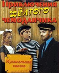 Виктория Чернакова
