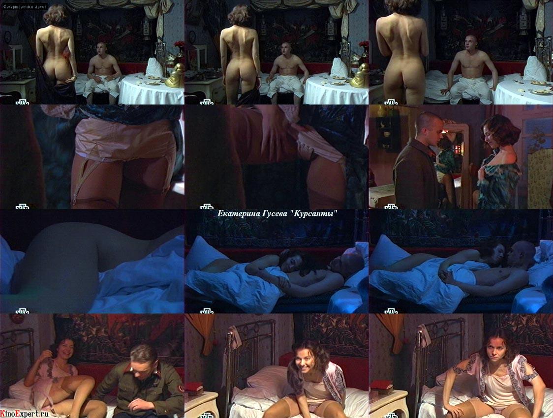Смотреть бесплатно порно фото екатерины гусевой, Порно фото альбом голая Екатерина Гусева, секс фото 16 фотография