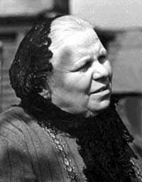 Екатерина Мазурова