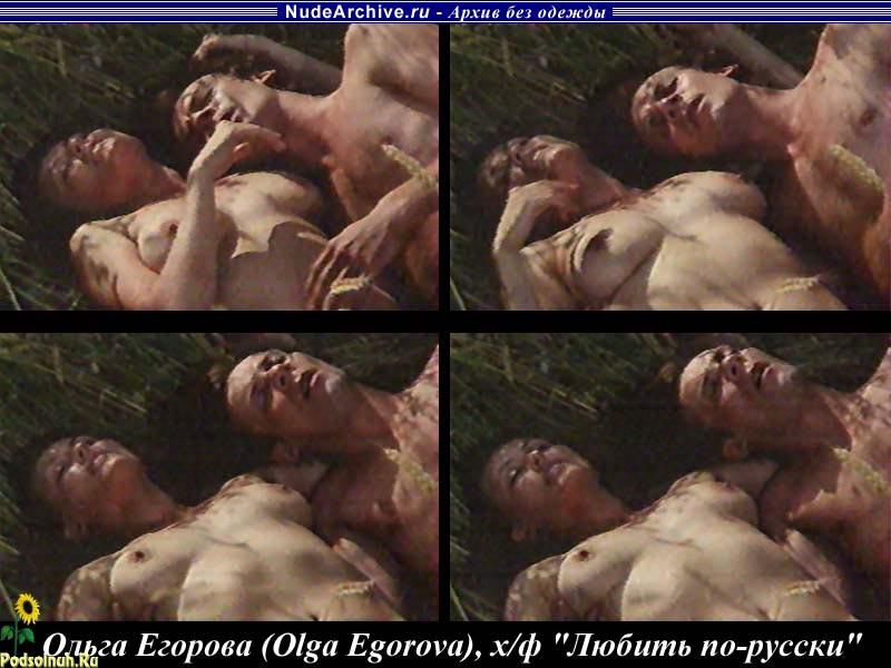 Порно фото фильма любить по русски