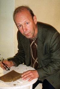 Евгений Меркурьев