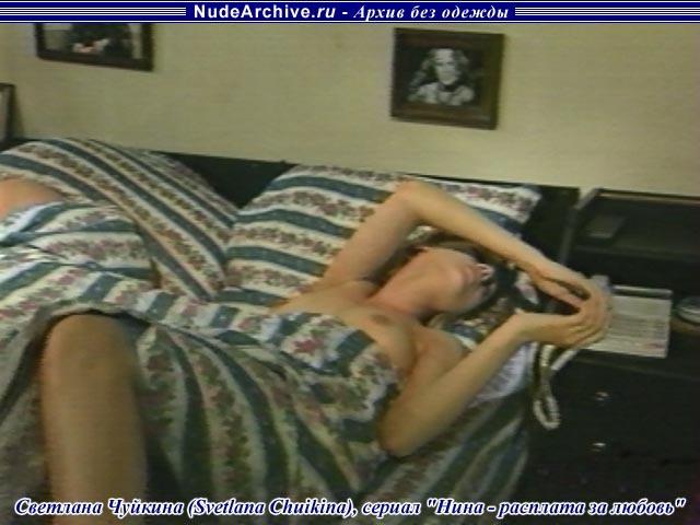 порно фото светланы чуйкиной