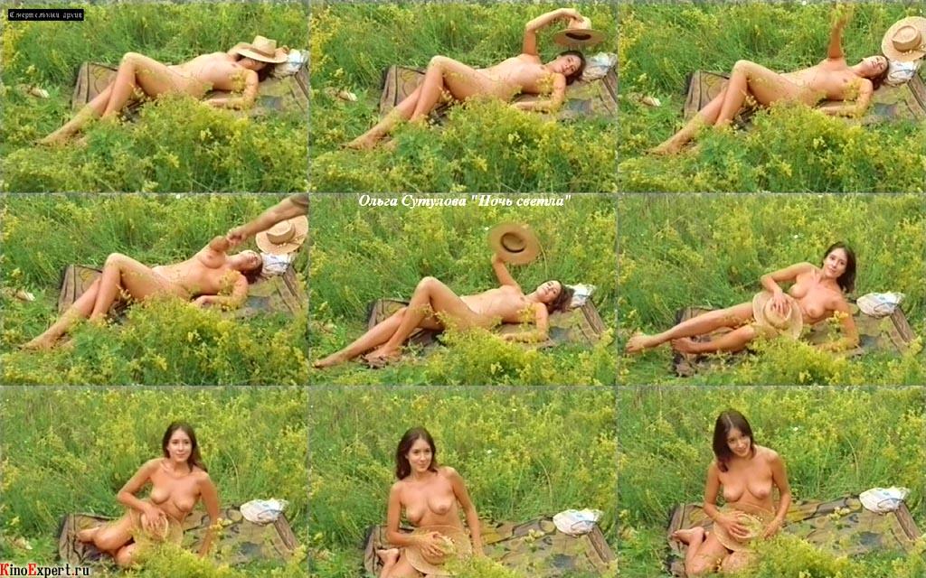 Порно сутулова