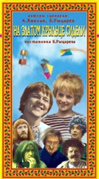 Геннадий Фролов (II)
