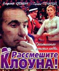 Владимир Кремена