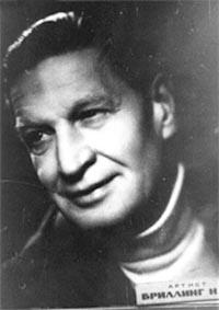 Николай Бриллинг