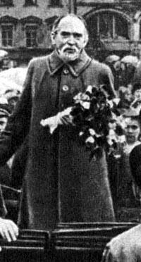 Янис Грантиньш