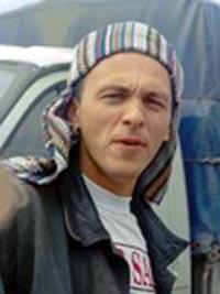 Александр Руснак