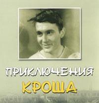 Николай Томашевский