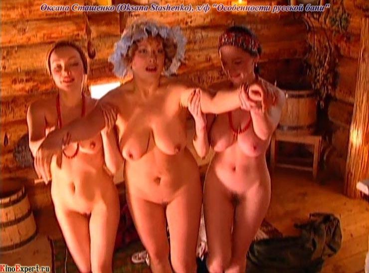 video-iz-filmov-s-golimi-russkimi-aktrisami
