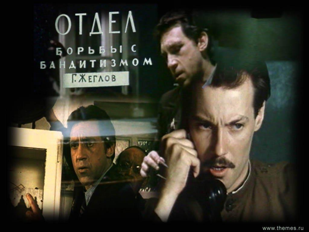 http://www.kinoexpert.ru/oboi_b/f00177_1.jpg