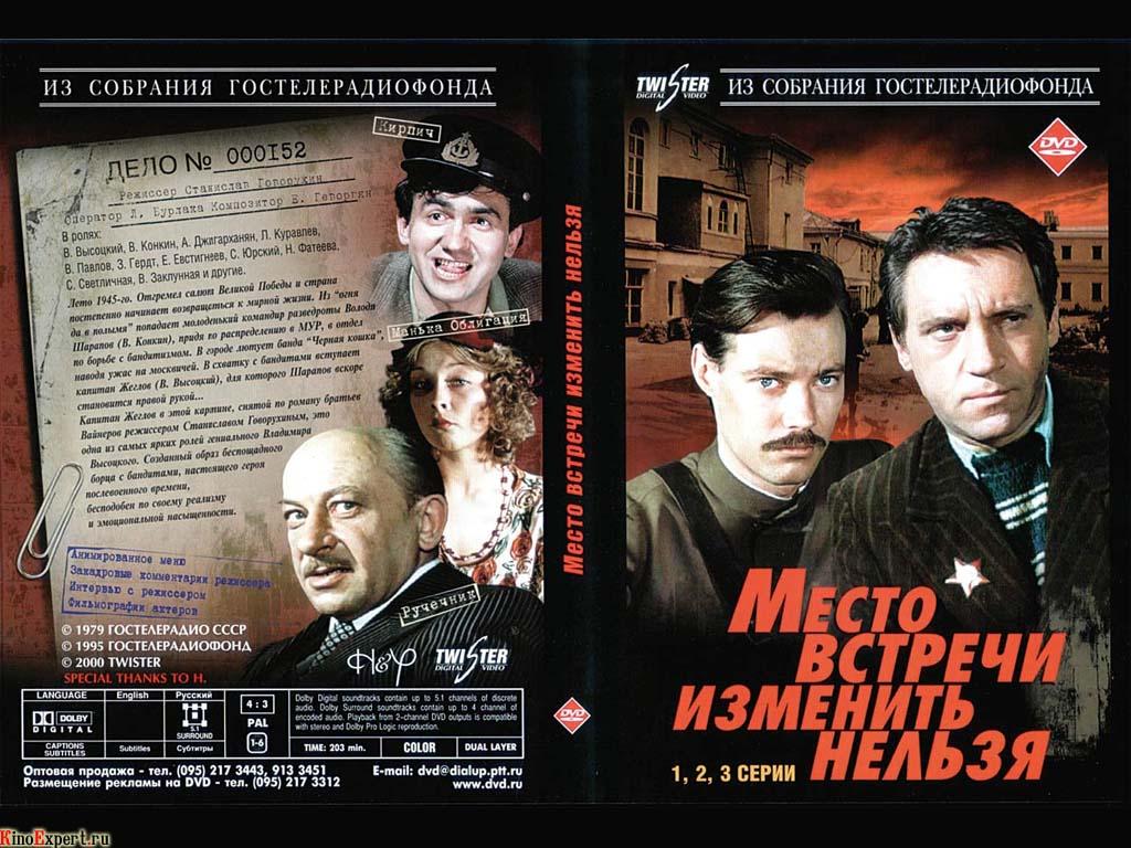 http://www.kinoexpert.ru/oboi_b/f00177_3.jpg